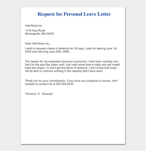 Personal Leave Letter Sample
