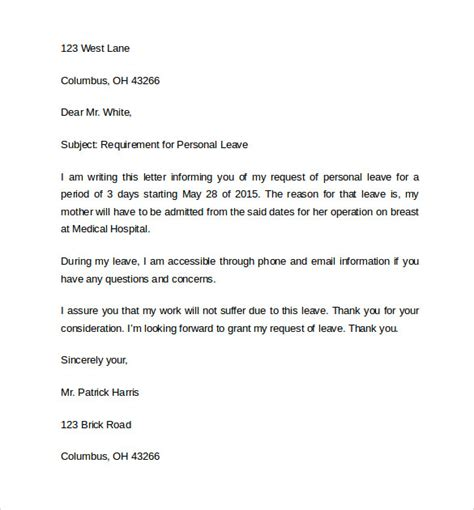 Personal Leave of Absence Letter