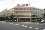 Sharp Corporation HQ