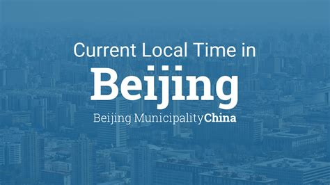 Time in Beijing China