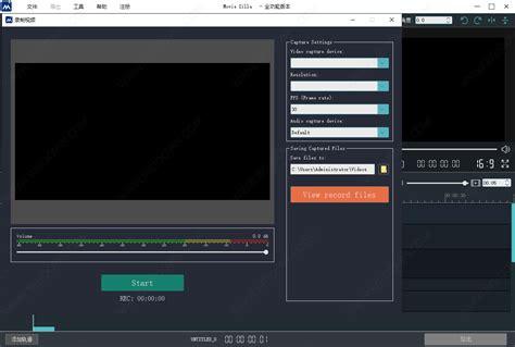Windows Movie Maker 8.0