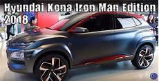 New Hyundai Kona 2017 Dimensions