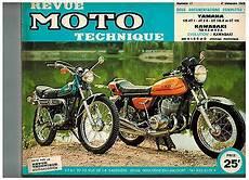 Revue Technique Moto Yamaha 125 At Dt 125 175 Kawasaki 750