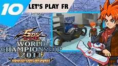 10 notre propre duel moto yu gi oh wc 2011