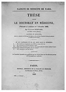 دكتوراه ويكيبيديا الموسوعة الحرة