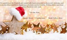 frohe weihnachten und ein gutes neues jahr dk