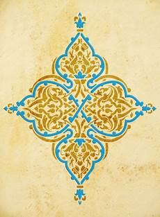 Arabische Muster Malvorlagen Xing Wandschablonen Arabeske Schablono