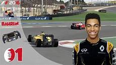 F1 2016 Carri 232 Re Il Va Falloir Assurer Au Prochain Grand