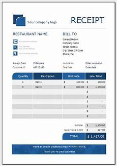 ms excel restaurant receipt template receipt templates