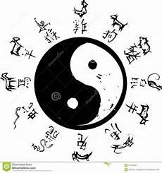 yin yang tierkreis stockfotos bild 10444203