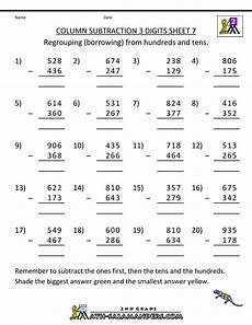 math worksheets subtraction with regrouping 10620 subtraction practice column subtraction 3 digits 7 subtraction worksheets 2nd grade math