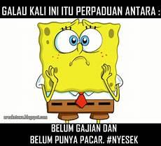 8 Gambar Meme Lucu Spongebob Galau Terbaru Area Ketawa