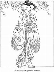 Zwerge Malvorlagen Ausdrucken Japan Ausmalbilder Prinzessin 1 Ausmalbilder