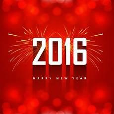 nouvel an 2016 nouvel an 2016 avec feu d artifice de voeux t 233 l 233 charger