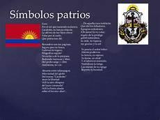 simbolos naturales de valencia estado carabobo estado carabobo abril mart 237 nez