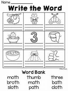 digraphs sh th worksheets and activities no prep by miss giraffe