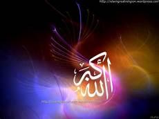 Allah Akbar Beautiful Wallpaper Kumpulan Gambar