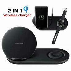 2 in 1 qi ladestation wireless charger samsung galaxy s8
