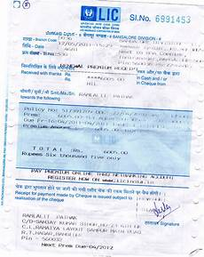lic of india i paid my policy 517391709 cash 12 05 2011 and i got the receipt but my