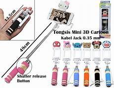 jual best seller tongsis kabel tombol kamera 3d kartun karakter panja di lapak connie connie959