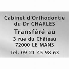Plaque De Transfert Provisoire Fond Argent Texte Grav 233 Noir