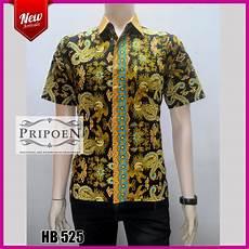 kemeja batik motif naga kemeja batik modern hb 525 pripoen batik pekalongan baju batik