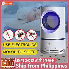 Bakeey Mosquito Repellent L Light by Usb Mosquito Killer L Household Inhalation