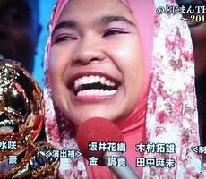 Miraculous Malvorlagen Jepang Perwakilan Indonesia Memenangkan Lomba Penyanyi Amatir