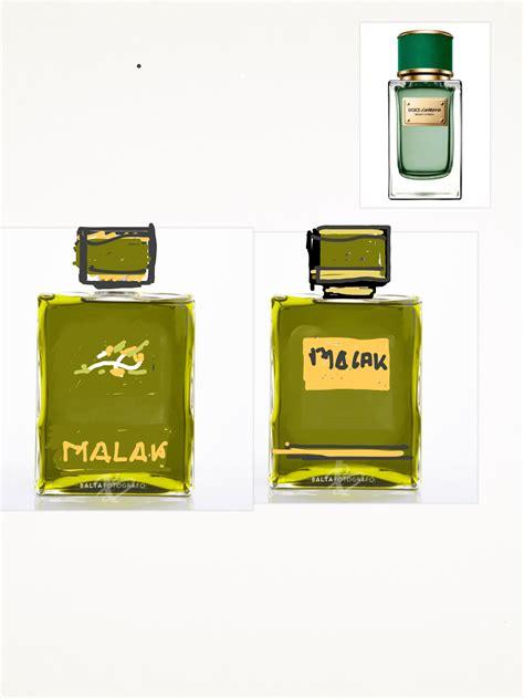 Anchorman Perfume