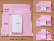 another diy hanbok party favor box gift wrap korean 1st