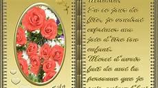 Carte De Souhait Quot Bonne F 234 Te Maman Quot Sonore S 233 Lo