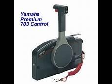 yamaha 703 remote box
