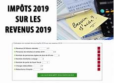 Calculette Imp 244 Ts 2019 Sur Les Revenus 2019 Imp 212 Ts