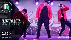 bo6tz elektro botz world of new jersey 2015 wodnj2015