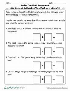 end of year math assessment addition and subtraction word problems within 10 worksheet