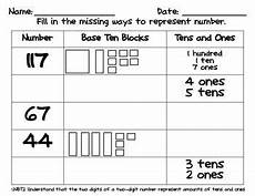 image result for 2nd grade base 10 math worksheets place value compare place value