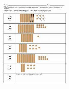 subtraction with regrouping worksheets with base ten blocks 10608 subtracting base ten blocks no regrouping by eissac tpt