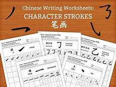 handwriting worksheets diy 21345 character strokes writing worksheets 29 pages diy printable instant