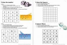 japanese worksheet numbers 19541 counting japanese teaching ideas