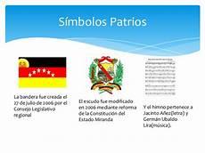 simbolos patrios y naturales del estado guarico estado miranda de venezuela
