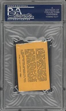 ticket bid lot detail 1968 mickey mantle s career ticket