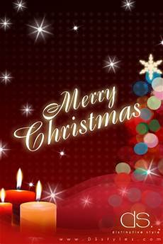 photo quot 2010 merry christmas iphone 4 wall paper quot in the quot holiday wallpapers quot by