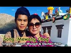 puwangzhanshoujiban aomen mewang chog by film association of bhutan and vob team at