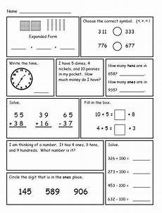 2nd grade math worksheets to print learning printable