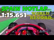 F1 2018 Spain Hotlap Tutorial Setup 1 15 651 World