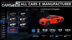 setup project cars 2 project cars 2 car list dlc cars all 180 cars
