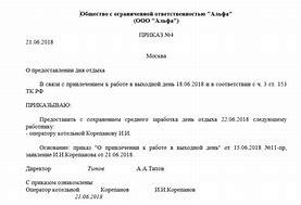 Получение рабочего патента в россии