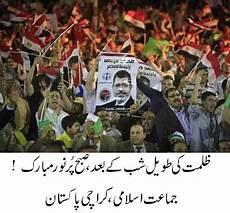 religion politics and presidential election 2012 pakistan current affairs media politics business trade