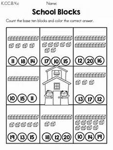 addition worksheets using base ten blocks 8798 base ten blocks cut and paste tons of printables kinderland collaborative