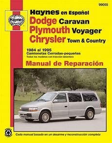 hayes auto repair manual 1995 plymouth grand voyager interior lighting dodge caravan plymouth voyager chrysler town country camionetas cerradas peque 241 as haynes